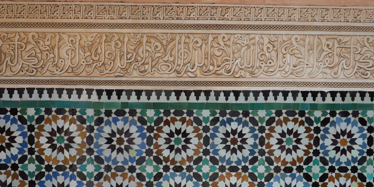 Das Marrakesch der Farben.