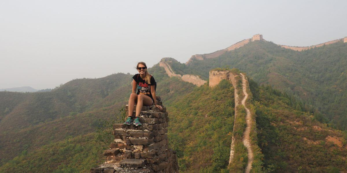 Wandern auf chinesisch.