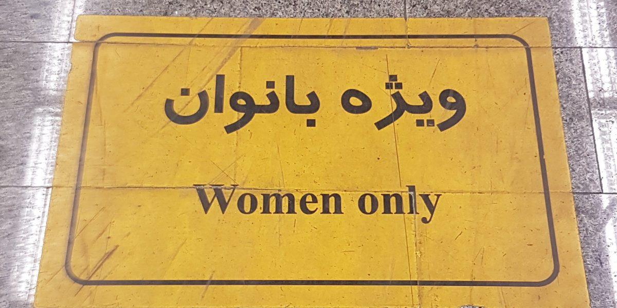 Als Frau alleine im Iran.